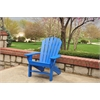 Frog Furnishings Blue Seaside Chair