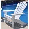 Frog Furnishings White Seaside Chair