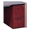 "Mayline Corsica Veneer Series File Pedestal - 15.3"" Width x 24"" Depth x 27"" Height - 2 - Beveled Edge - Hardwood, Wood - Mahogany, Veneer"