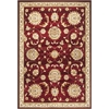 "KAS Rugs Cambridge 7355 Red Allover Mahal 9'10"" X 13'2"" Size Area Rug"