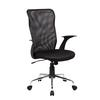 Medium Back Mesh Assistant Office Chair. Color: Black
