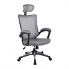 High-Back Mesh Executive Office Chair With Headrest. Color: Gray