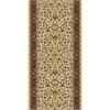 NOBLE 2'2 X 8' 1318 Rug, Ivory