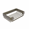 Allied Brass BSK-30SR-ABR Rectangular Soap Basket, Antique Brass
