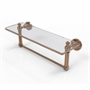 Allied Brass DT-1TB/16-BBR Dottingham 16 Inch  Glass Vanity Shelf  with Integrated Towel Bar, Brushed Bronze