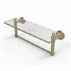 Allied Brass DT-1TB/16-SBR Dottingham 16 Inch  Glass Vanity Shelf  with Integrated Towel Bar, Satin Brass