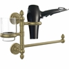 Allied Brass DT-GTBD-1-ABR Dottingham Collection Hair Dryer Holder and Organizer, Antique Brass