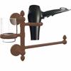 Allied Brass DT-GTBD-1-ABZ Dottingham Collection Hair Dryer Holder and Organizer, Antique Bronze