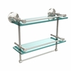 Allied Brass MC-2TB/16-GAL-PNI Monte Carlo Collection 16 Inch Gallery Double Glass Shelf with Towel Bar, Polished Nickel