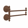 Allied Brass MC-GTB-2-ABZ Monte Carlo Collection 2 Swing Arm Towel Rail, Antique Bronze