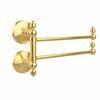 Allied Brass MC-GTB-2-UNL Monte Carlo Collection 2 Swing Arm Towel Rail, Unlacquered Brass