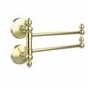 Allied Brass MC-GTB-2-SBR Monte Carlo Collection 2 Swing Arm Towel Rail, Satin Brass