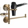 Allied Brass MC-GTBD-1-BBR Monte Carlo Collection Hair Dryer Holder and Organizer, Brushed Bronze