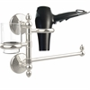 Allied Brass MC-GTBD-1-PNI Monte Carlo Collection Hair Dryer Holder and Organizer, Polished Nickel