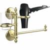 Allied Brass MC-GTBD-1-SBR Monte Carlo Collection Hair Dryer Holder and Organizer, Satin Brass