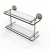 Allied Brass P1000-2/16-GAL-PNI 16 Inch Tempered Double Glass Shelf with Gallery Rail, Polished Nickel