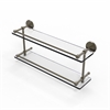 Allied Brass P1000-2/22-GAL-ABR 22 Inch Tempered Double Glass Shelf with Gallery Rail, Antique Brass