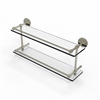 Allied Brass P1000-2/22-GAL-PNI 22 Inch Tempered Double Glass Shelf with Gallery Rail, Polished Nickel