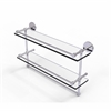 Allied Brass P1000-2TB/22-GAL-PC 22 Inch Gallery Double Glass Shelf with Towel Bar, Polished Chrome