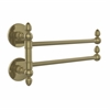 Allied Brass P1000-GTB-2-ABR Prestige Skyline Collection 2 Swing Arm Towel Rail, Antique Brass