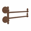 Allied Brass P1000-GTB-2-ABZ Prestige Skyline Collection 2 Swing Arm Towel Rail, Antique Bronze