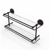 Allied Brass PRBP-2/22-GAL-ABZ Prestige Regal 22 Inch Double Glass Shelf with Gallery Rail, Antique Bronze