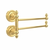 Allied Brass PR-GTB-2-UNL Prestige Regal Collection 2 Swing Arm Towel Rail, Unlacquered Brass