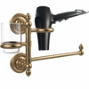 Allied Brass PR-GTBD-1-BBR Prestige Regal Collection Hair Dryer Holder and Organizer, Brushed Bronze