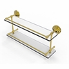 Allied Brass QN-2/22-GAL-UNL Que New 22 Inch Double Glass Shelf with Gallery Rail, Unlacquered Brass