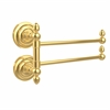Allied Brass QN-GTB-2-UNL Que New Collection 2 Swing Arm Towel Rail, Unlacquered Brass