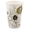 Pathways Polycoated Paper Cold Cups, 16oz, 50/Pack