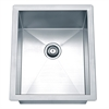 BSQ121508 Undermount Square Single Bowl Bar Sink