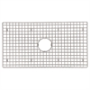 G710 Dawn® Bottom Grid for SRU311710