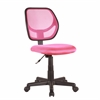 Milley Office Task Chair, Pink