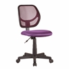 Picket House Furnishings Milley Office Task Chair, Purple