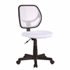 Milley Office Task Chair, White