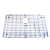 Stainless Steel Bottom Grid BGAPRON