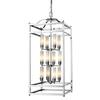Z-Lite 12 Light Pendant Chrome