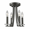 Z-Lite 4 Light Semi Flush Mount Bronze