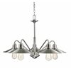 Z-Lite 5 Light Chandelier Brushed Nickel