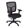 Kiera Swivel Chair- Black
