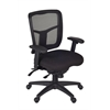 Kiera Multi-Function Swivel Chair- Black