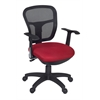 Harrison Swivel Chair- Red