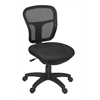 Harrison Armless Swivel Chair- Black