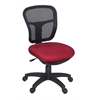 Harrison Armless Swivel Chair- Red
