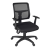 Aubrey Swivel Chair