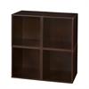 Cubo Storage Set - 4 Cubes- Truffle
