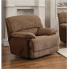 Malvern Rocker Recliner (Motion), Light Brown UP & Fabric