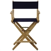 "American Trails Extra-Wide Premium 24""  Directors Chair Natural Frame W/Navy Color Cover"