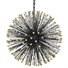 Metal Starburst Orb - Hanging Ornament